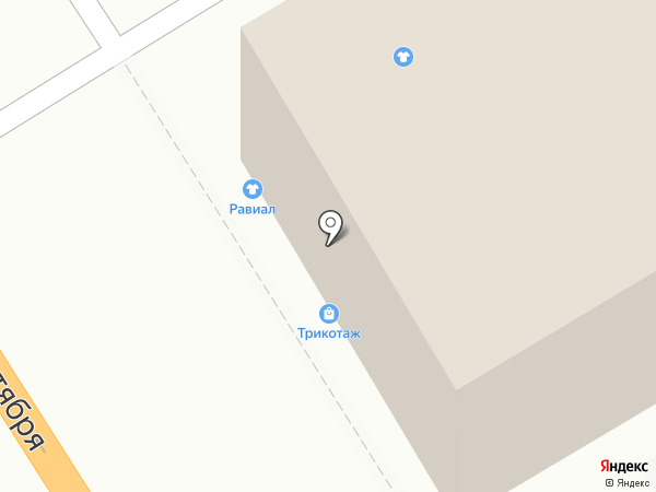 Теплогидрострой на карте Хабаровска