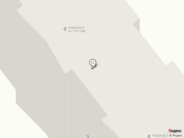 Коучинговый центр на карте Хабаровска