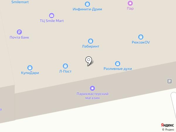 Воздушный Подарок на карте Хабаровска