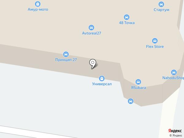 Customizer Parts на карте Хабаровска