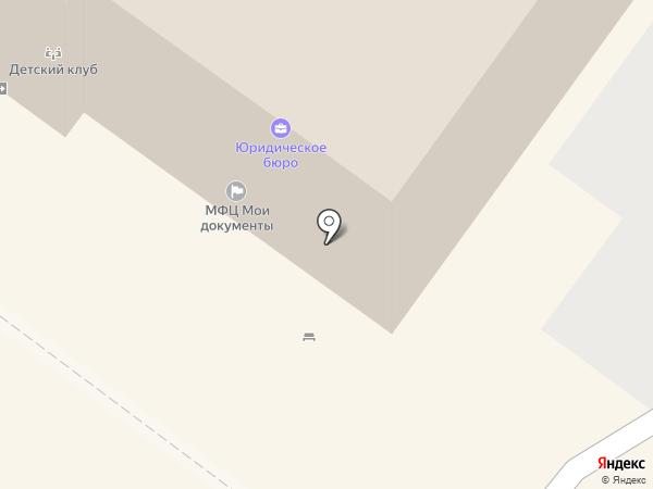 Наутилус на карте Хабаровска