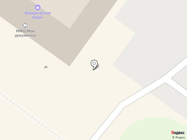 Государственное юридическое бюро Хабаровского края на карте Хабаровска