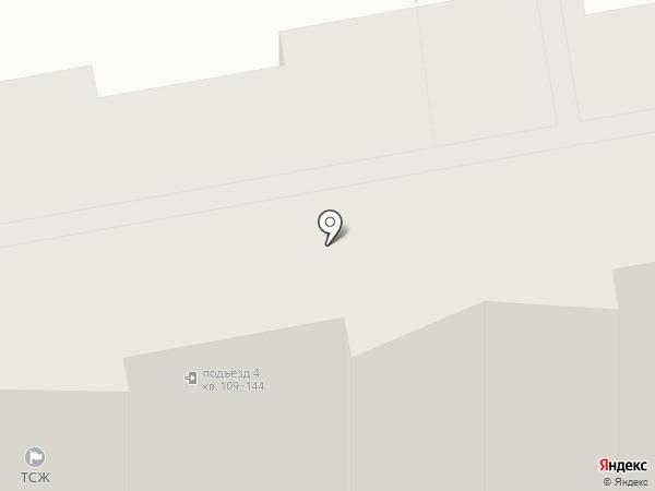 Виктория, ТСЖ на карте Хабаровска