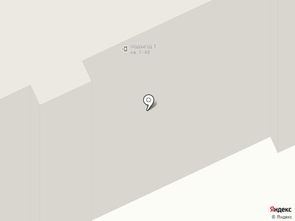 Полиана на карте Хабаровска