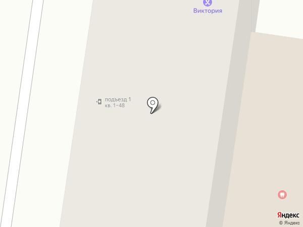 Beerlandia на карте Хабаровска