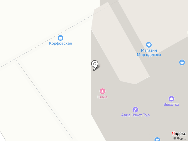 Fitnes pro27 на карте Хабаровска