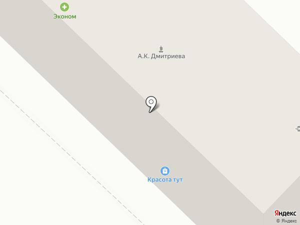 Amba на карте Хабаровска