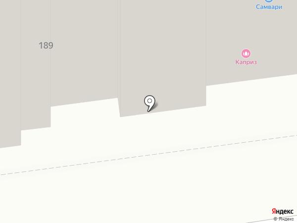 Непоседа на карте Хабаровска