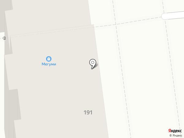 Armelle на карте Хабаровска