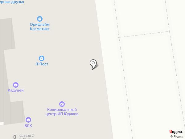 Хмельбург на карте Хабаровска