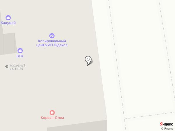 Гидротерм-ДВ на карте Хабаровска