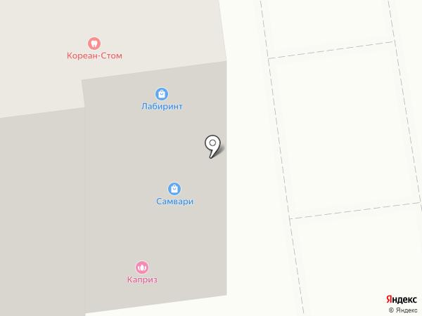 Бигуди на карте Хабаровска
