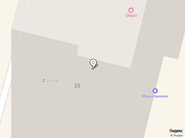 Диадема на карте Хабаровска
