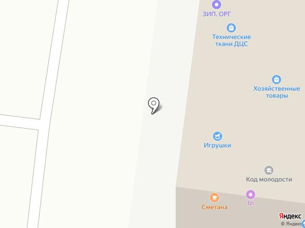 Автосправка-ДВ на карте Хабаровска