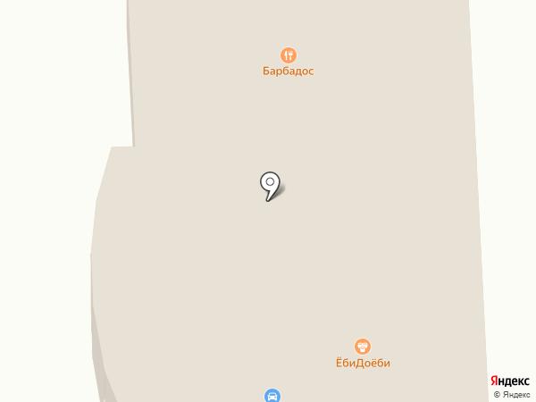 АвтоХим на карте Хабаровска