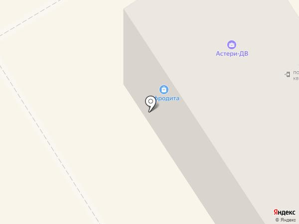 Астери-ДВ на карте Хабаровска
