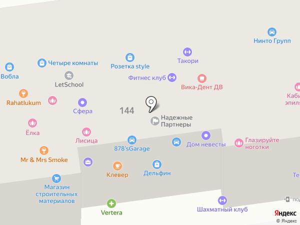 Проф-Лидер на карте Хабаровска