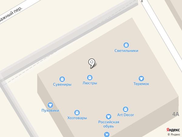 Теремок shop на карте Хабаровска