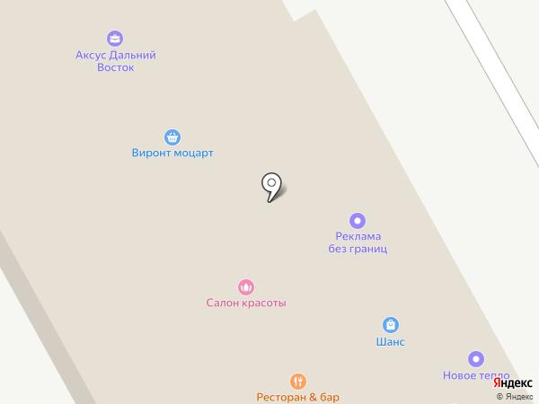 ЭКЗО АЗИЯ ФРЕШ на карте Хабаровска