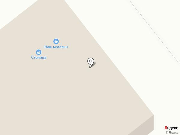 Наш на карте Хабаровска