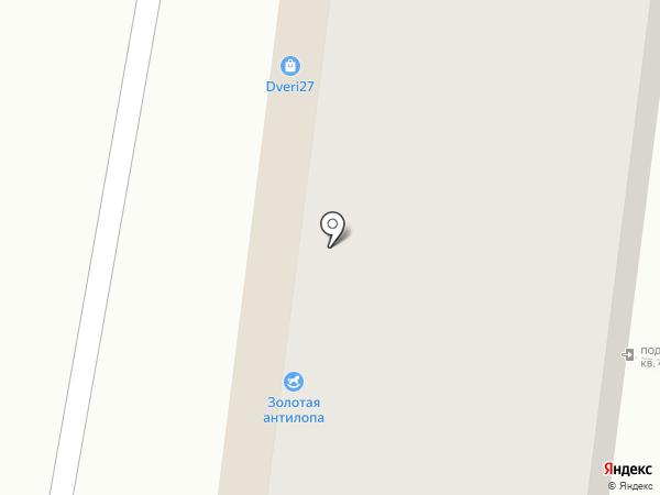 Ярмарка дверей на карте Хабаровска
