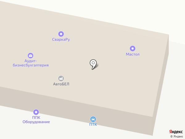 АГВУС на карте Хабаровска