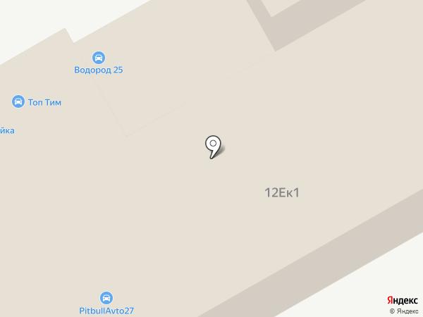 Быстро Вкусно на карте Хабаровска
