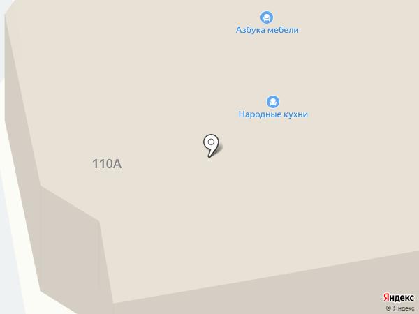 Татьяна на карте Хабаровска