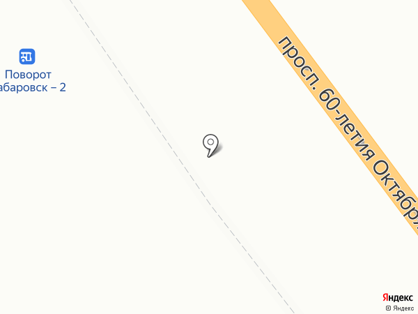 Баязет на карте Хабаровска