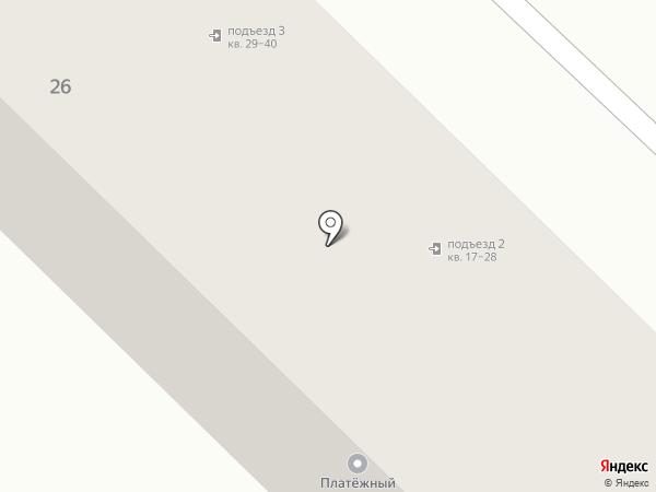 Магазин продуктов на карте Ильинки