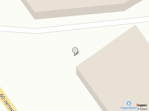 Exist.ru на карте Хабаровска