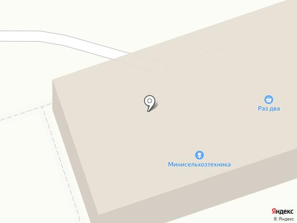 Магазин минисельхозтехники на карте Хабаровска