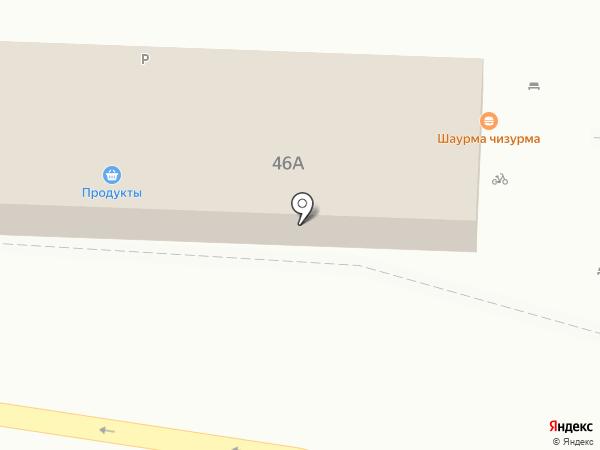 Мясная лавка на карте Хабаровска