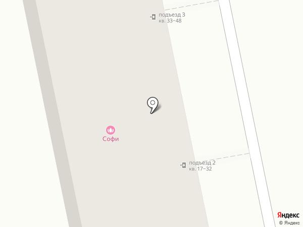 Софи на карте Хабаровска