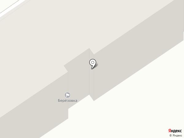 Березовка, ТСЖ на карте Хабаровска