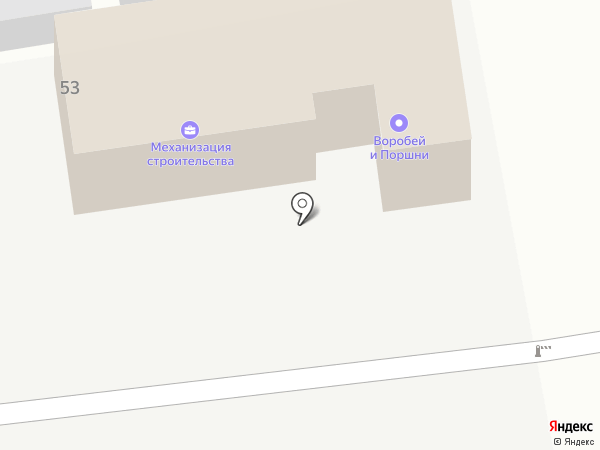 Воробей и Поршни на карте Хабаровска