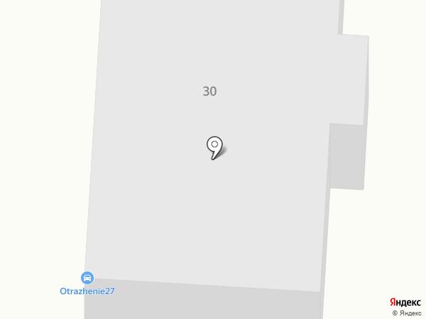 СЗ по ЖКУ на карте Хабаровска