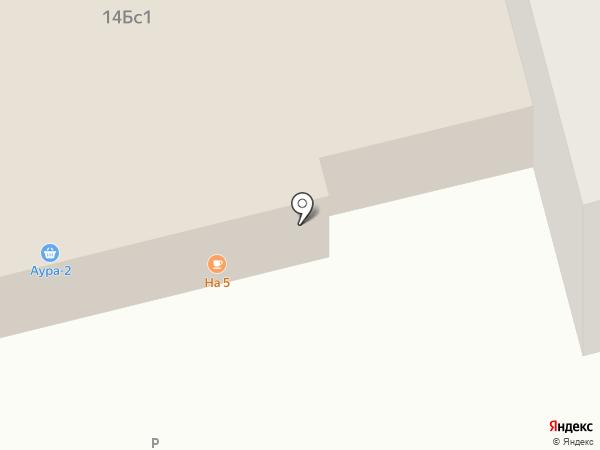 На 5 на карте Хабаровска
