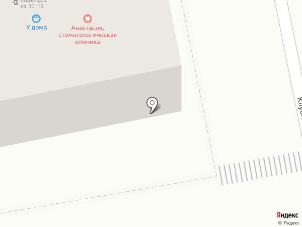Леди Ист на карте Хабаровска