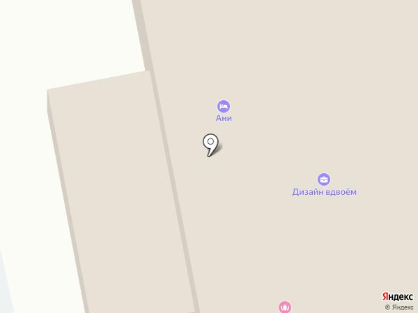 Ани на карте Хабаровска