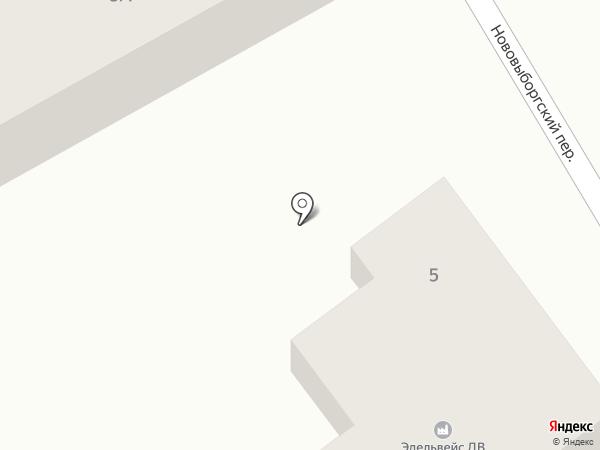 Эдельвейс ДВ на карте Хабаровска