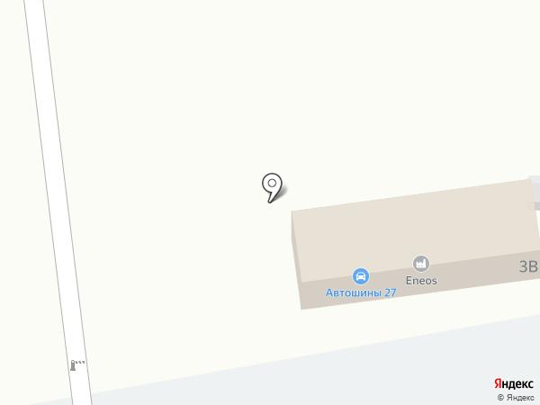 Автошины27 на карте Хабаровска