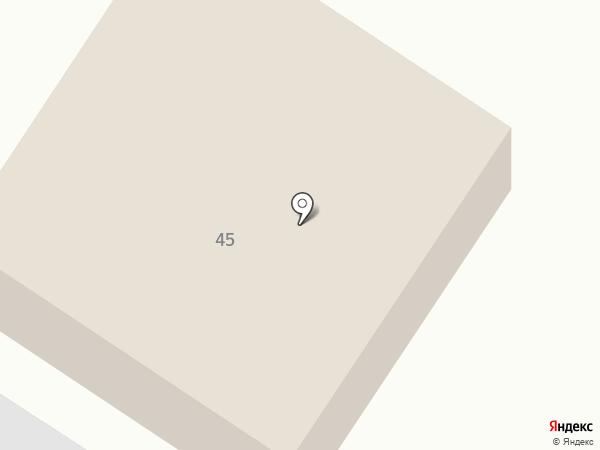 Hot box на карте Хабаровска