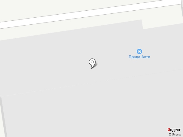 Прада-Авто на карте Хабаровска