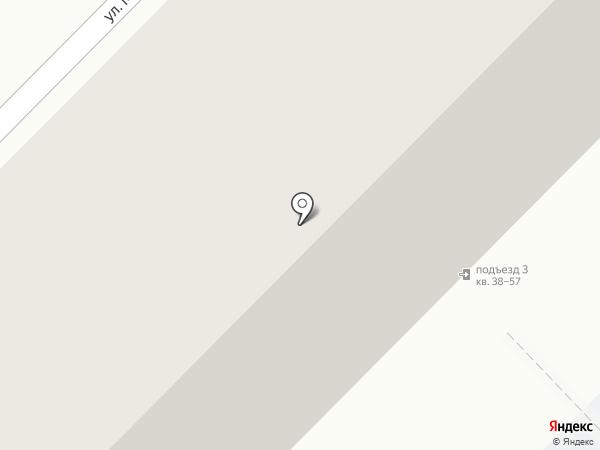 Арман на карте Хабаровска