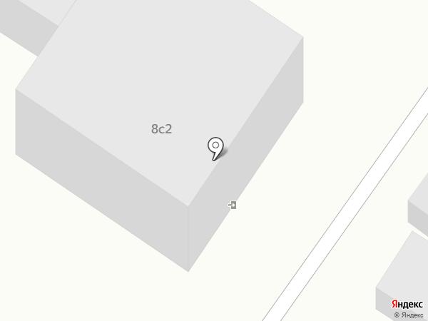 20 Тонн на карте Хабаровска