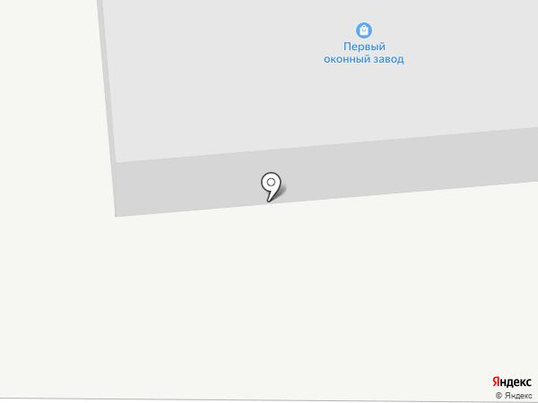 Первый оконный завод на карте Хабаровска