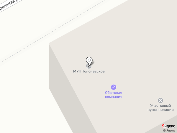 Жилищные услуги на карте Тополево