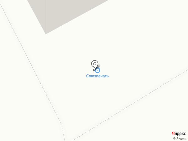 Союзпечать на карте Тополево