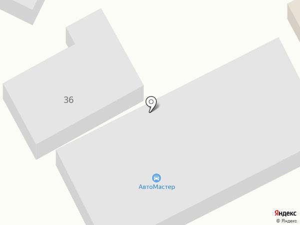 Автомастер на карте Хабаровска